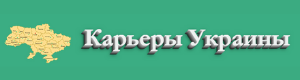 https://www.karer.in.ua/